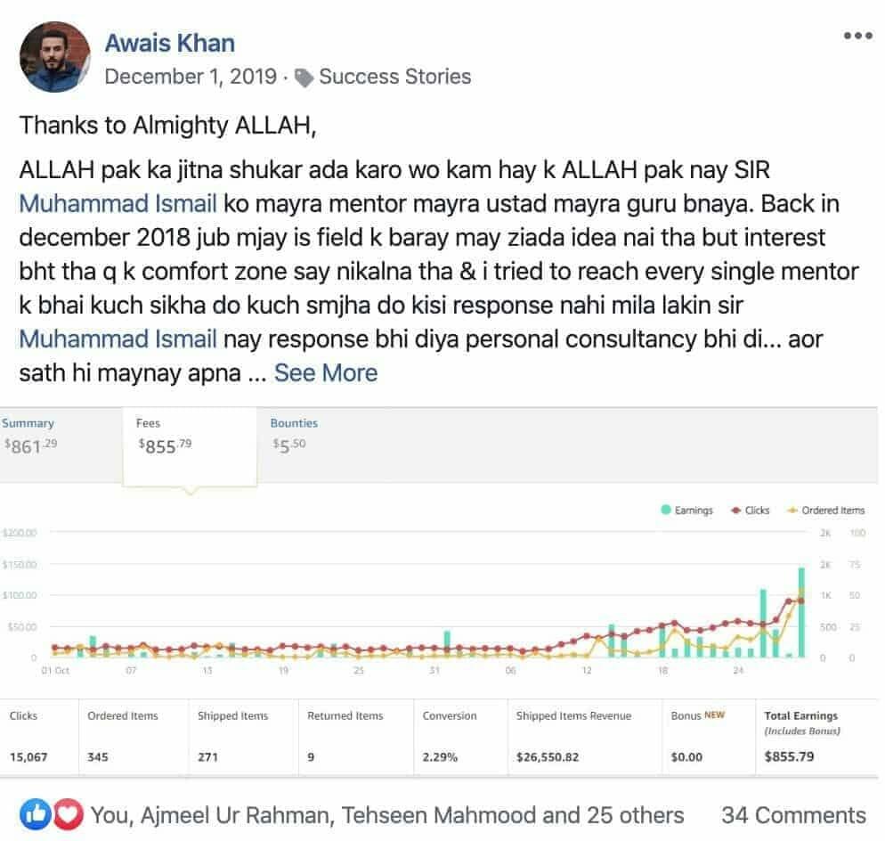 Amazon Affiliate marketing in Pakistan